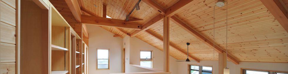 天然樹ホームの住宅性能